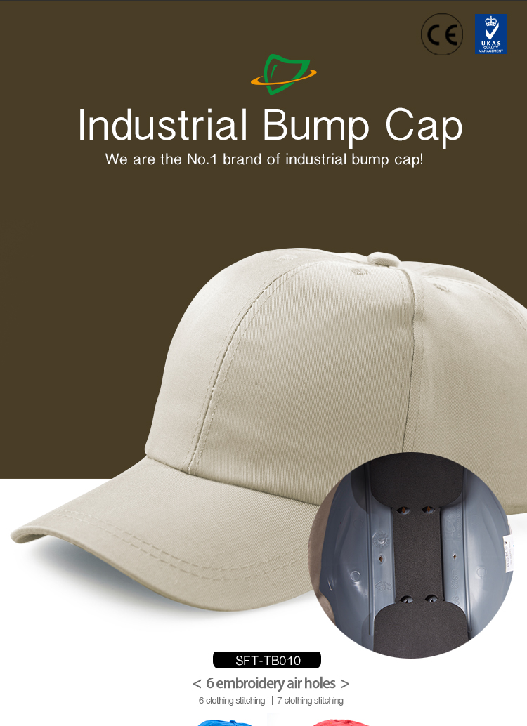 custom industrial safety helmet bump cap centurion cool baseball canada manufacturers