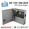 /product-detail/security-camera-12v10a9ch-power-supply-cctv-accessories-60378796626.html