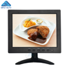 Small LED Computer Monitor Super 8 Inch TFT LCD Touch Screen Monitor