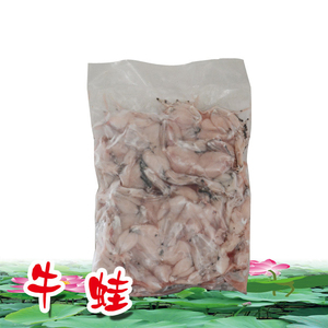 Frozen bull frog legs for sale and wholesale