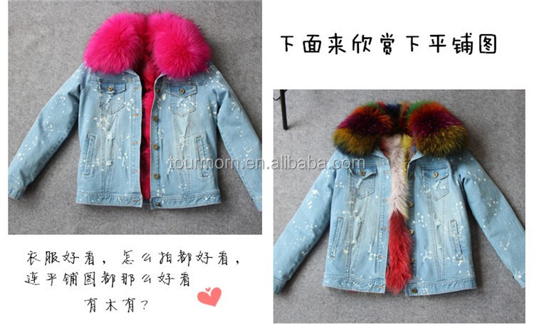 d98c2bc4f9 2017 Women winter removable parka coat wholesale real fox fur lined denim  jacket with raccoon fur