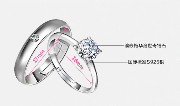 S925 Sterling Silver Jewelled Ring For Weddings Parties Speeches And Other Fashion Rings