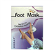 chinese factory OEM Private Label Foot Peel Mask For Whitening
