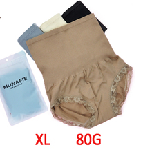 80g Munafie Plus Size Seamless High Waist Slimming Panties Body Shaper