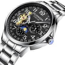 Мужские наручные часы GUANQIN, спортивные автоматические механические часы-скелетоны с кожаным турбийоном, 2019(Китай)