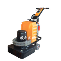 New design,terrco grinding tools,granite marble floor grinder polisher,concrete circular saw machine