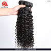 selling brazilian hairs Online shopping Chinese supplier