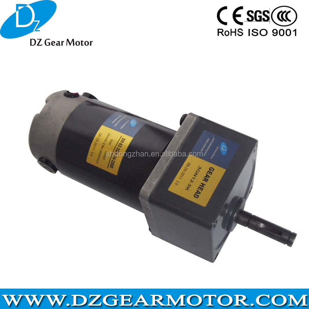High quality 24 volt dc motor milk packing machine 40 watt dc brushless gear motor