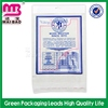 superior quality opp microperforated plastic bag for vegetable