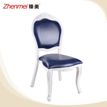 Wholesale hotel room furniture stackable aluminium makeup imitated wood chairs