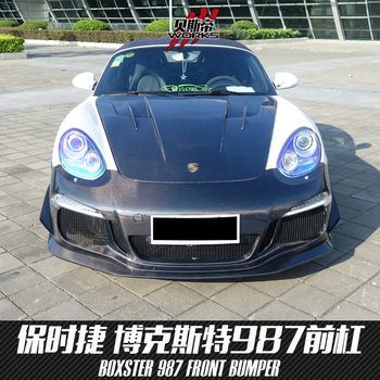 Body Kit For 09 13 Pors Che Cayman Boxster 987 Convert To Gt3 Style Auto Parts Car Bumpers Buy For Cayman Body Kit For Boxster Body Kit For Cayman