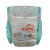 /product-detail/sleepy-baby-diapers-nappies-disposable-with-high-quality-diaper-raw-materials-62193813850.html