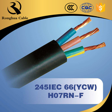 rubber cover flexible tray 2 core 1mm2 water cooled cables