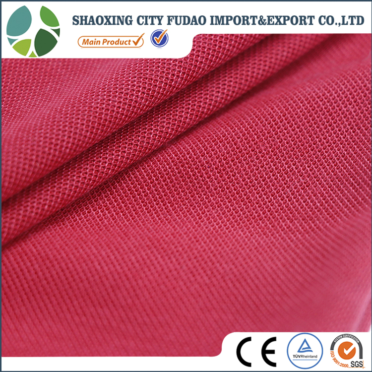 Classic poly spandex 100% polyester pique knit fabric for sports