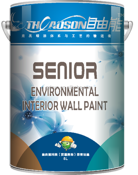 Fluorocarbon wall paint buy fluorocarbon wall paint for Where to buy wall paint