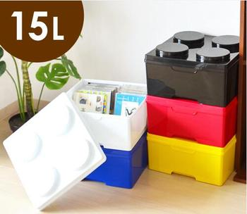 Lego Style Building Block Stackable Storage Box Toy Box Shallow 4 Circle  15Liter
