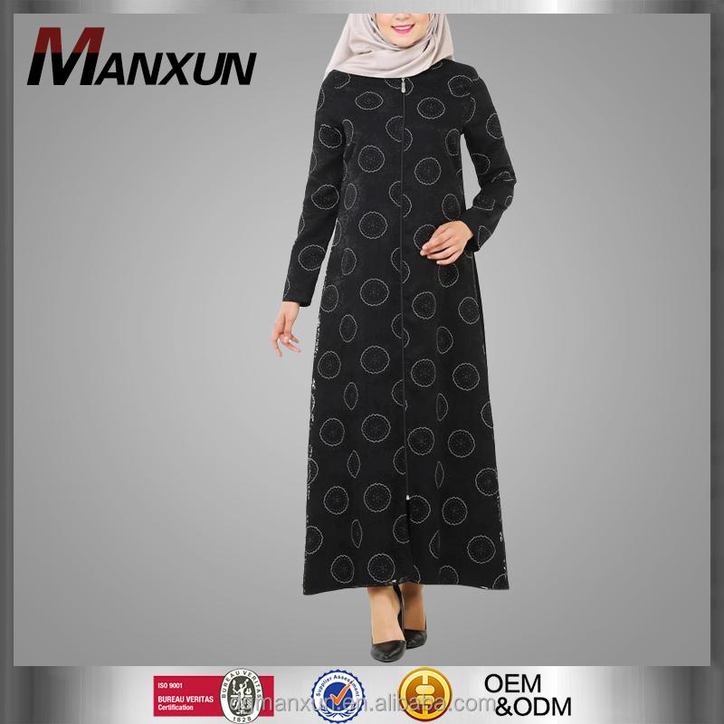 Koop laag geprijsde dutch set partijen groothandel dutch for Islamitische sportkleding vrouwen