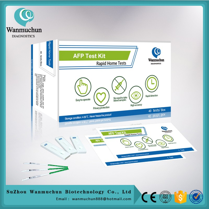Best quality afp antibody test kits FDA cleared CE mark