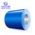 Designed Prepainted galvanized steel coil sheet