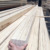 GOOD QUALITY Poplar LVL LVL Lumber Plywood Price for FURNITURE
