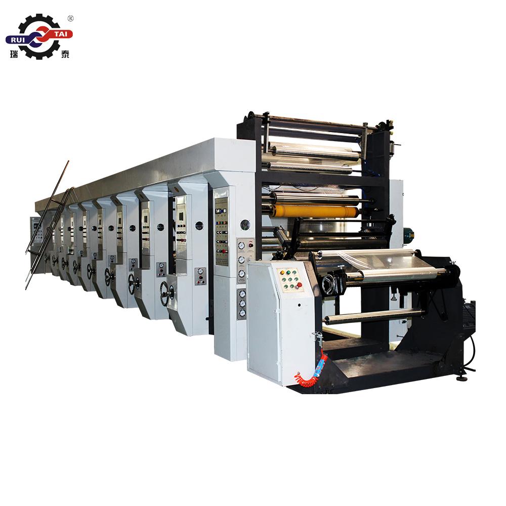 Gravure Printing Press Wholesale Suppliers Alibaba Offset Diagram
