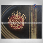 Handmade Islamic Calligraphy Oil Paintings for Sale