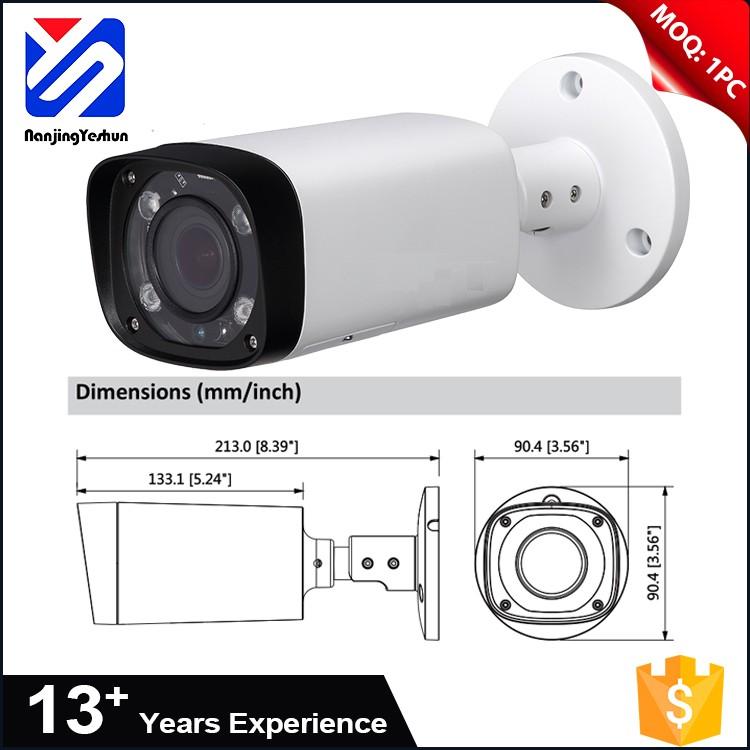 Home security camera system onvif poe metal casing for Motorized security camera system