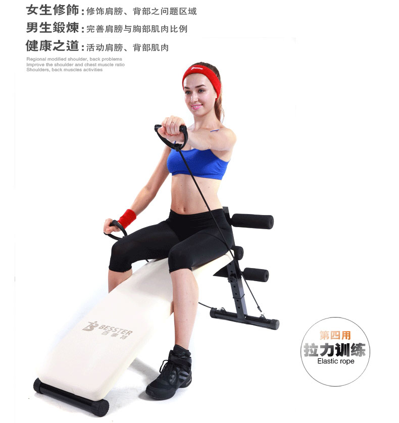 Best Js-005ca Hot Ab Home Sit Up Abdominal Bench Machine Bar ...