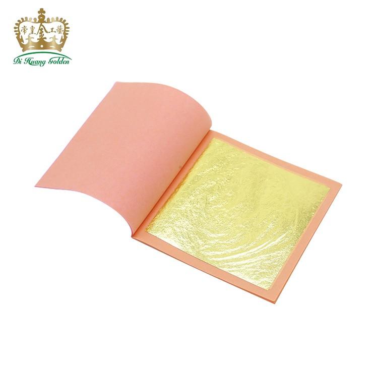 अच्छी गुणवत्ता सौंदर्य त्वचा की देखभाल 9.33*9.33 cm विरोधी शिकन सोने की पन्नी कागज