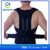 Best Selling correct posture lumbar support belt, back support belt with CE and FDA made in china