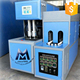 MIC-8Y1 good quality manual pet mineral water small plastic bottle making machine price / bottle blowing machine
