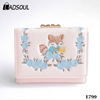 2017 Women Cute Embroidery Fox Three Fold Short Frosted PU Wallet