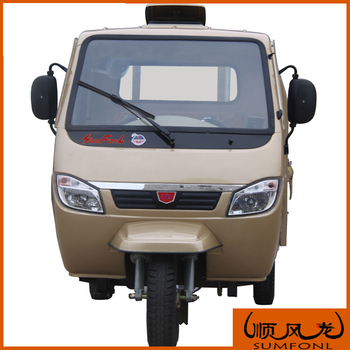 High Voltage Electric Driving Tricycle /Gasoline passenger Type three wheel electric tricycle