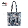 Waterproof cartoon cute non woven shopping bag
