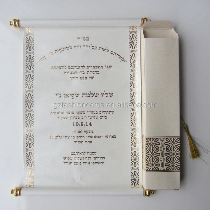 Rolled Wedding Invitations: Beige Color Roll Wedding Invitation Card With Tassel