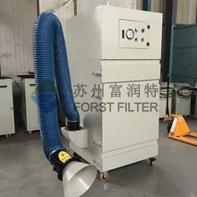 FORST Cement Bag Type Dust Extractor