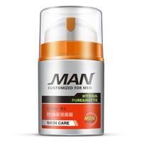 Whitening face cream for oily skin anti wrinkle whitening cream men