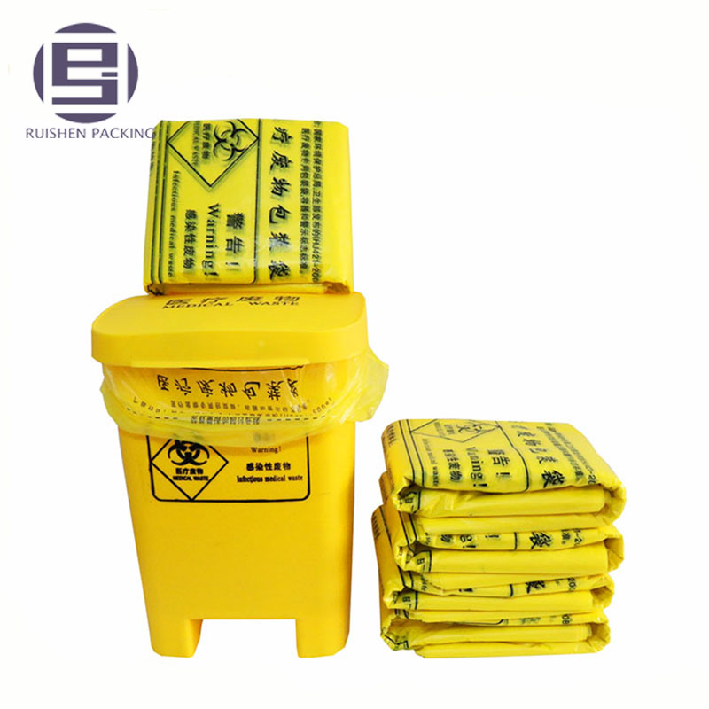 High quality yellow flat medical garbage plastic bags with printing warning words