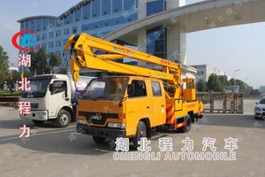 China JMC high altitude operation truck supplier,18 m aerial operation vehicle for sale