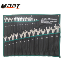 26pcs 6-32mm Hand Tools Wrench Spanner Set Professional Tools Bicycle Gear Sets Combination Wrench