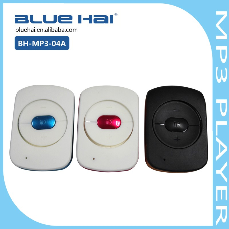 Bulk Wholesale MP3 Players USB SD Mp3 Player Module with Built in Speaker