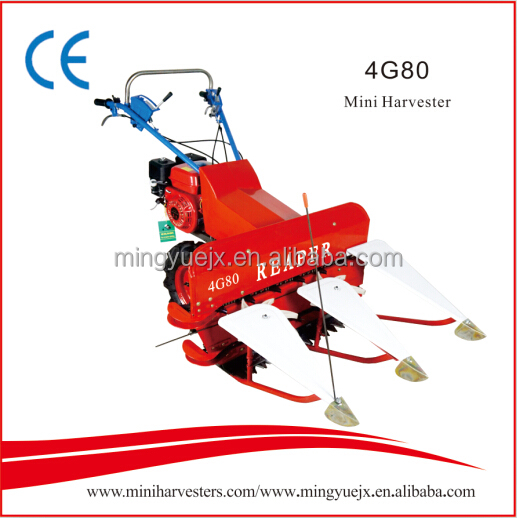 Agricultural harvesting tool 4G80 paddy cutting machine
