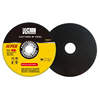 High quality abrasive metal steel cutting disc for Russia and CIS
