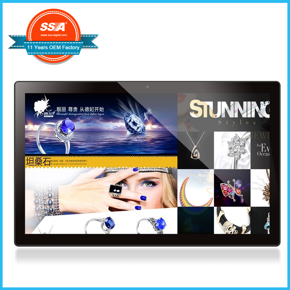 18.5 inch Android tablet 8GB industrial tablet pc hybride e tab tablette