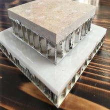Stone Like Aluminium Honeycomb Panel