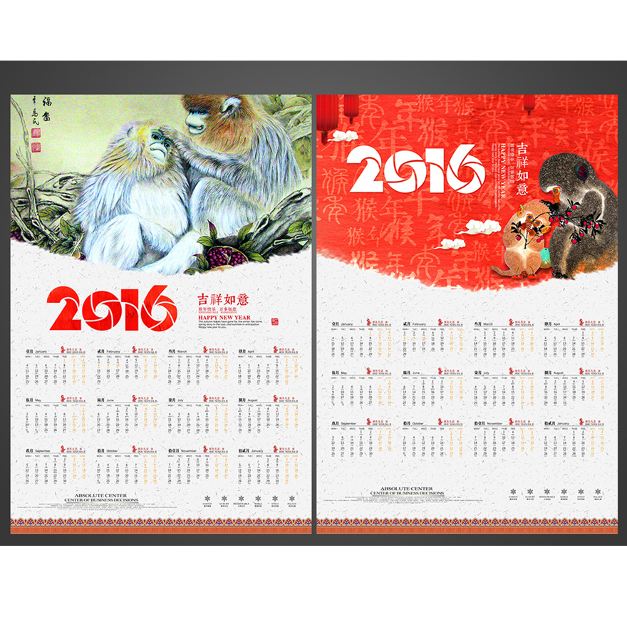 wall clock with perpetual calendar electric wall calendar cane wall scroll calendar with factory