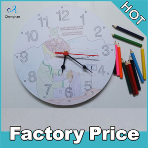 Kids Cardboard Wall Clock Wholesale, Clock Suppliers - Alibaba
