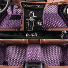 Kalaisike пользовательские автомобильные коврики для Infiniti все модели FX EX JX G M QX50 Q70L QX50 QX60 QX56 Q50 Q60 QX80 QX70 автомобильные аксессуары(Китай)