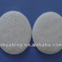 yichang cosmetic ellipse cotton pads