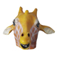masquerade party costume props wholesale realistic animal deer head Halloween latex Giraffe Mask for sale